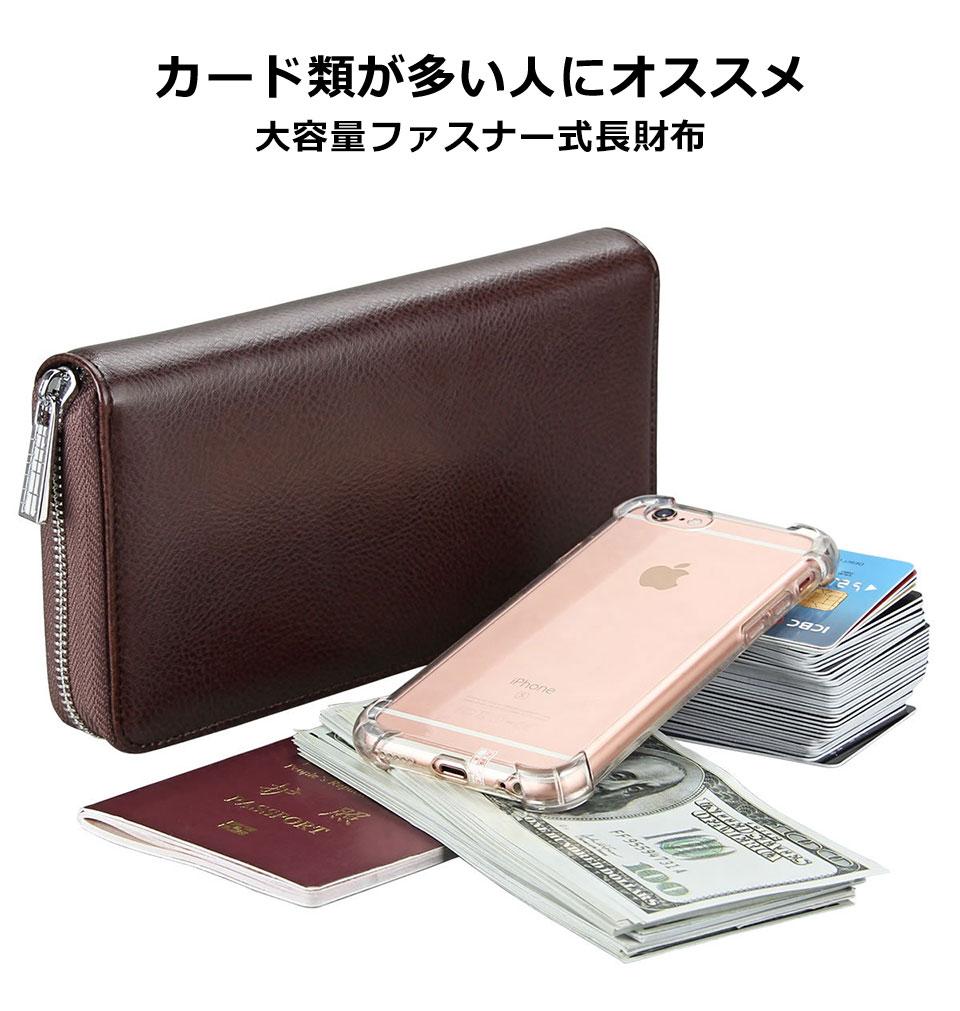 財布 レディース 大収納