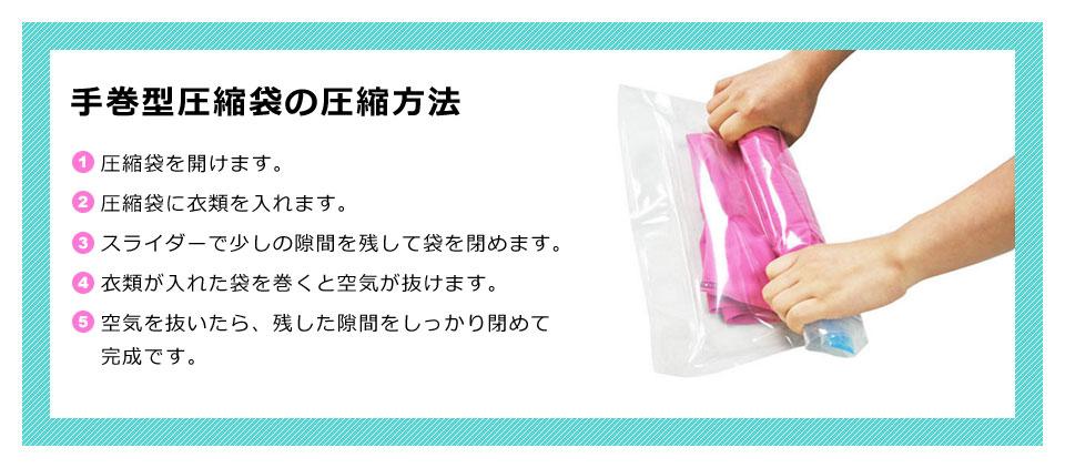 布団圧縮袋 衣類圧縮袋 10枚セット 掃除機不要