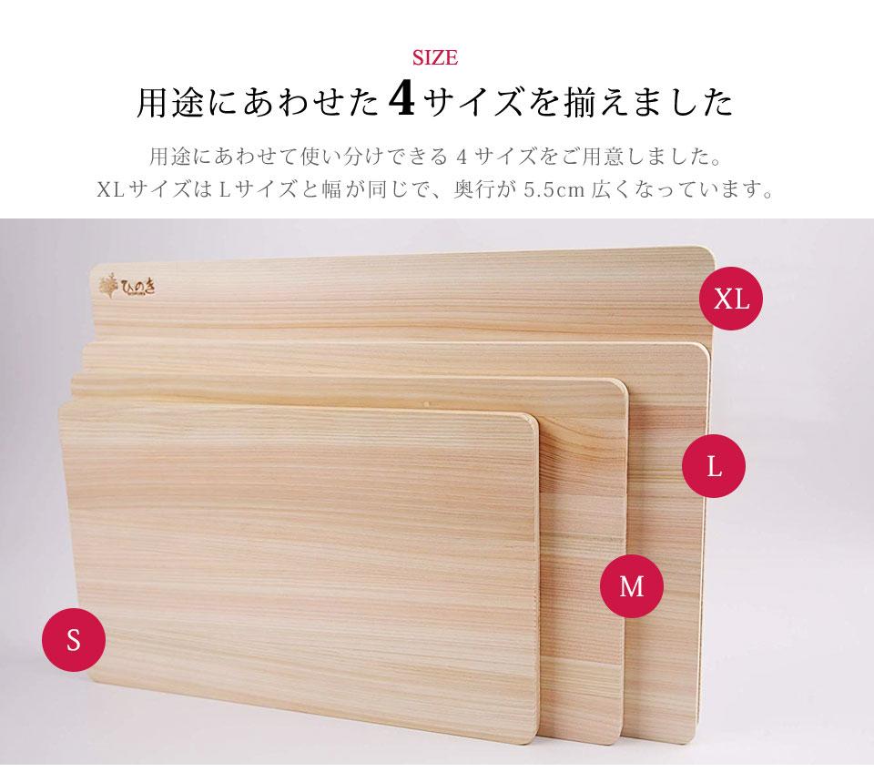 まな板 木製 おしゃれ ひのき
