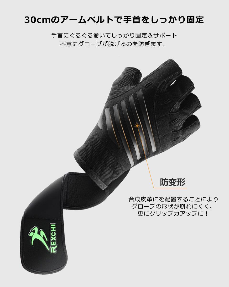手袋 レディース メンズ 男女兼用