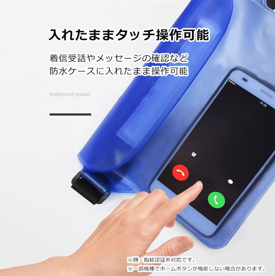 防水ケース 全機種対応 スマホケース iPhone アイフォン スマートフォン