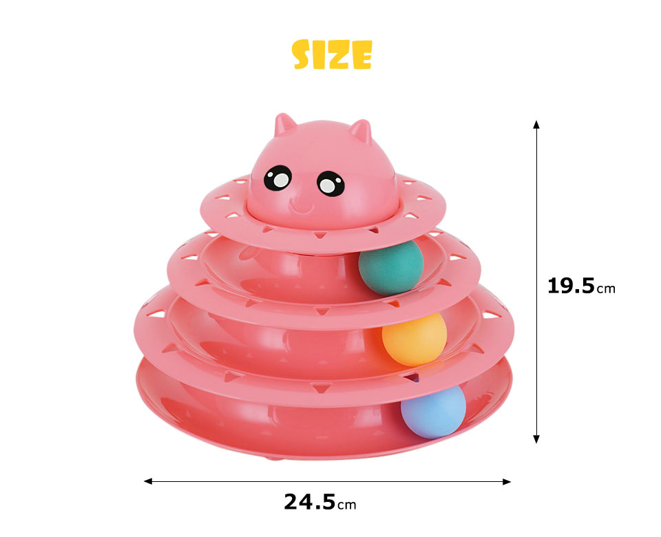 猫 おもちゃ キャットボールタワー 回転盤