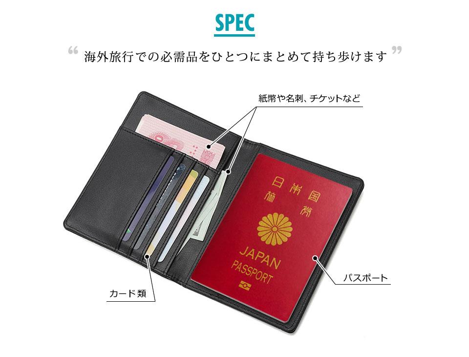 パスポート ケース カード入れ スキミング防止