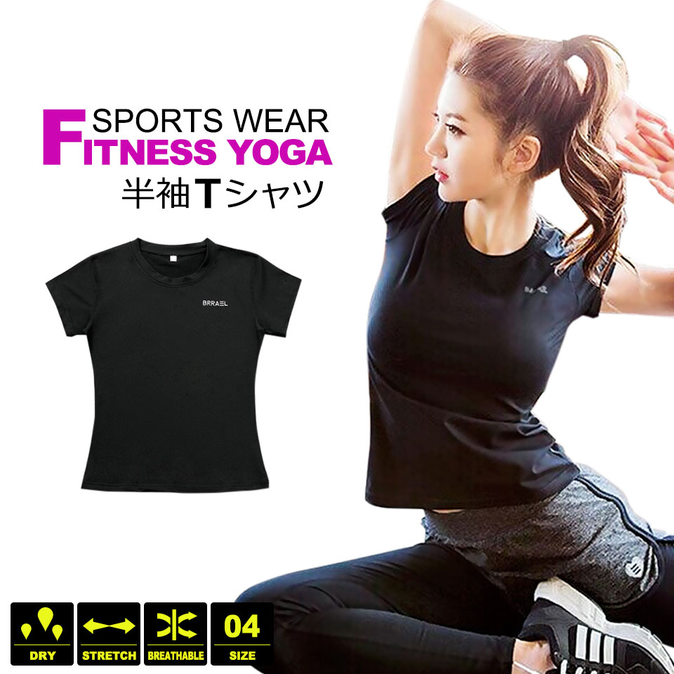 スポーツウェア レディース tシャツ