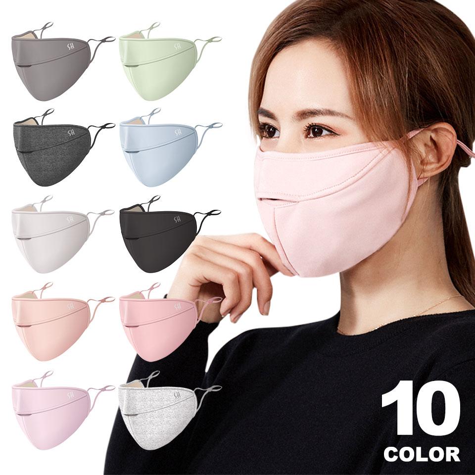 マスク 洗える 抗菌 立体 大人 子供