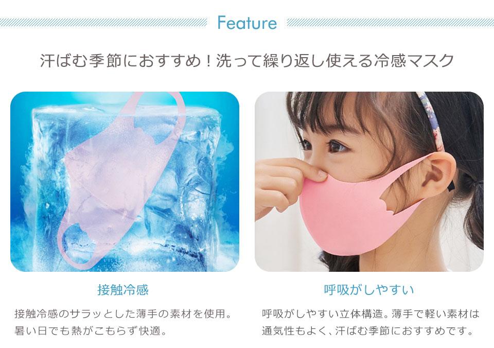 使い捨てマスク 子ども用小さめマスク 洗えるマスク