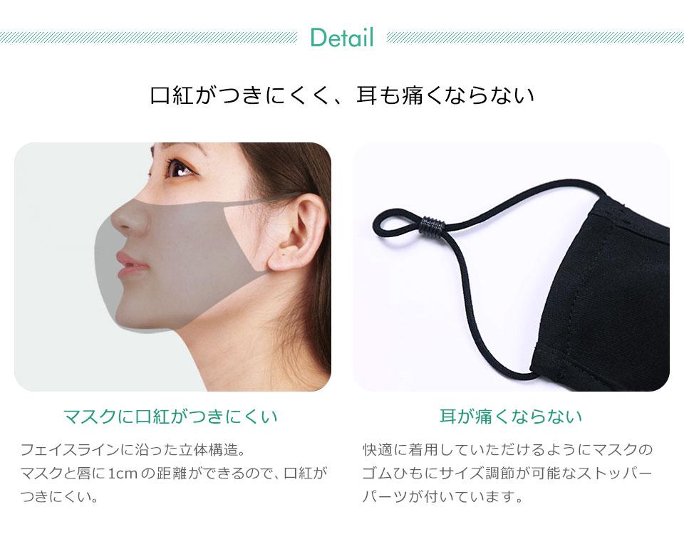黒マスク ブラックマスク 洗える