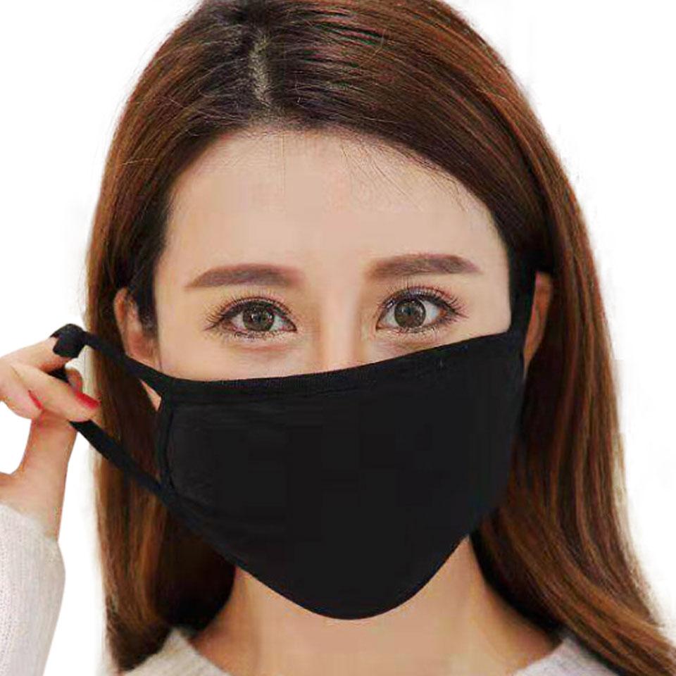 マスク 洗える 小さめ 黒 ブラック 布