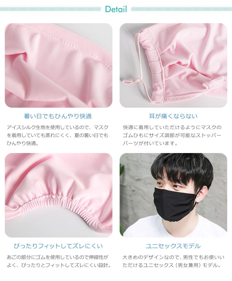 マスク 洗える 布 抗菌 立体 大人