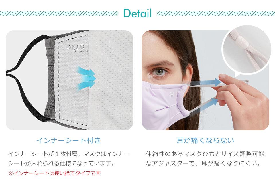 マスク 冷感 小さめ 夏用 洗える 夏 布マスク UVカット 紫外線カット