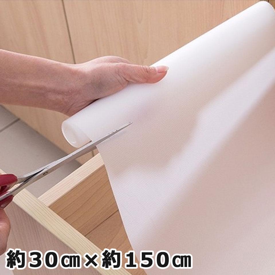食器棚シート 保護マット 食器棚 シート 靴箱 シート 下駄箱 シート
