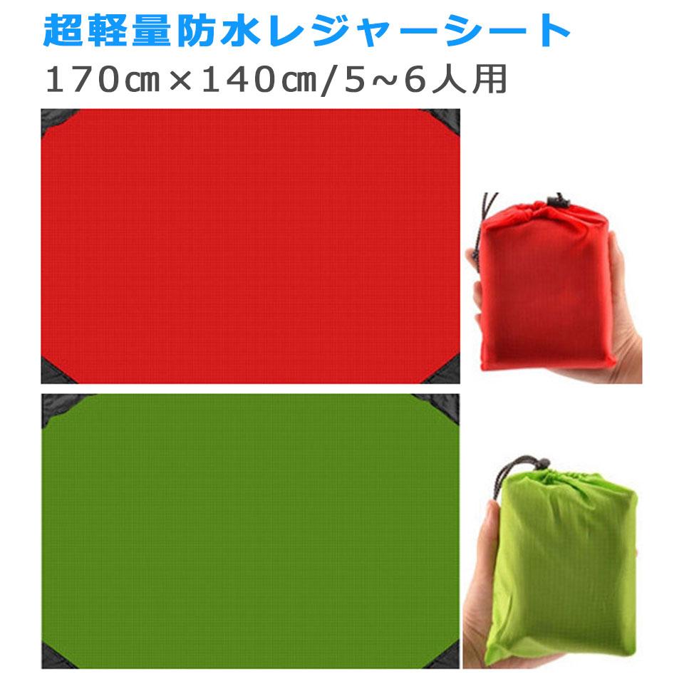 スイッチライト ケース  カバー 可愛い Nintendo Switch Lite 保護ケース