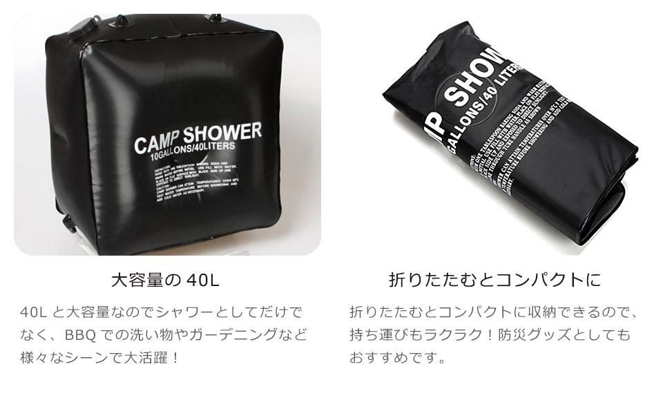 キャンプシャワー ポータブルシャワー ポータブルキャンプシャワー