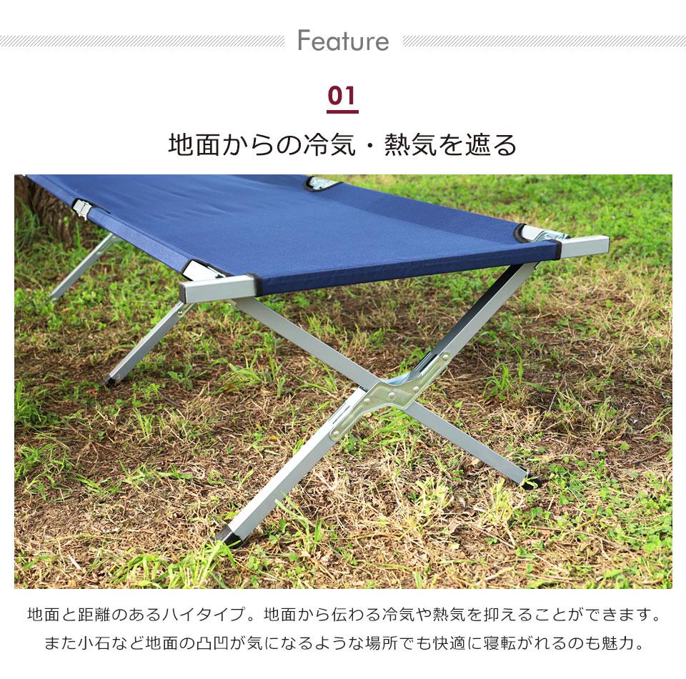 アウトドア コット キャンプ 軽量 アウトドアコット キャンプコット ベッド ベンチ レジャーコット