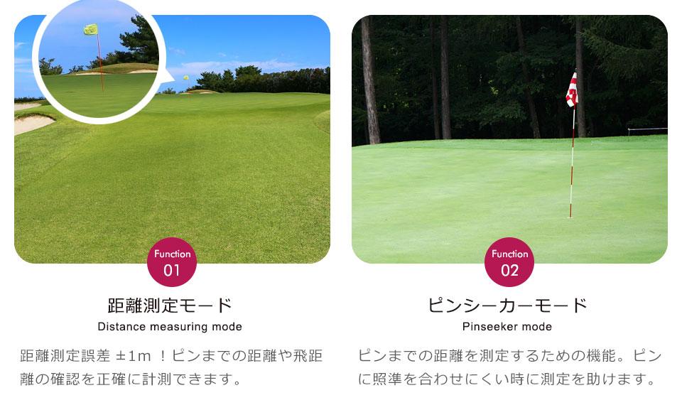 ゴルフ 距離計 レーザー 距離測定器 レーザー距離計 距離計測器 ゴルフスコープ