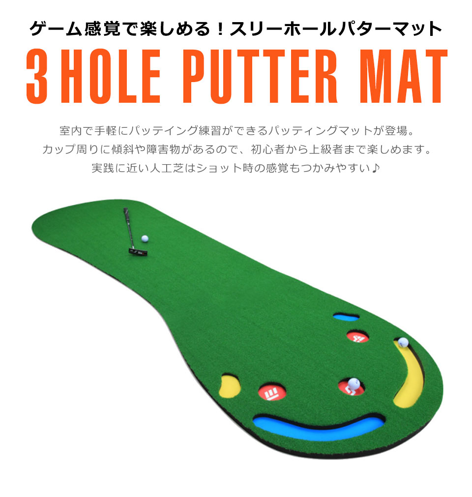 パターマット 3m パッティングマット パター練習 パター マット ゴルフマット