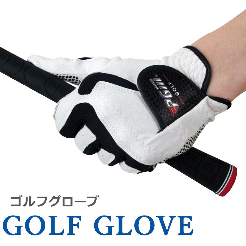 ゴルフ グローブ ゴルフグローブ