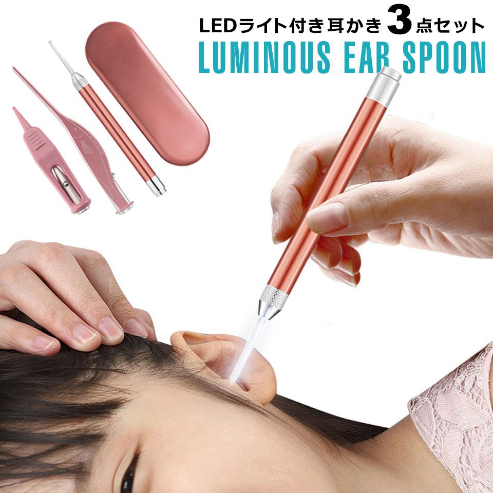 耳かき ライト ピンセット 子ども 光る耳かき LEDライト付き ピンセット 子供