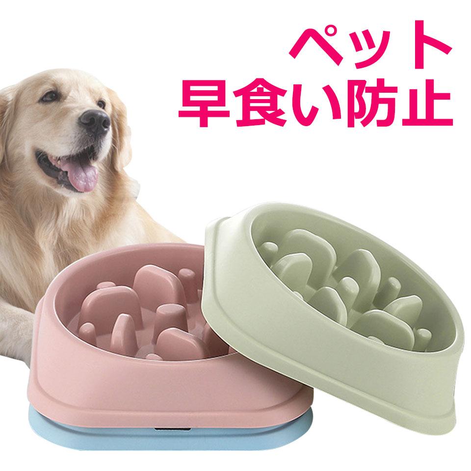 ペット 早食い防止 犬 猫 早食い 帽子 フードボウル スローフード ペットボウル ペット用品