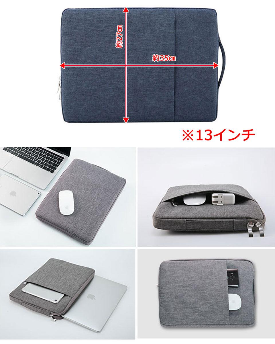 MacBook Pro MacBook Air ケース カバー マックブック ケース カバー 13インチ ブリーフケース パソコンケース PCバッグ タブレット PCケース