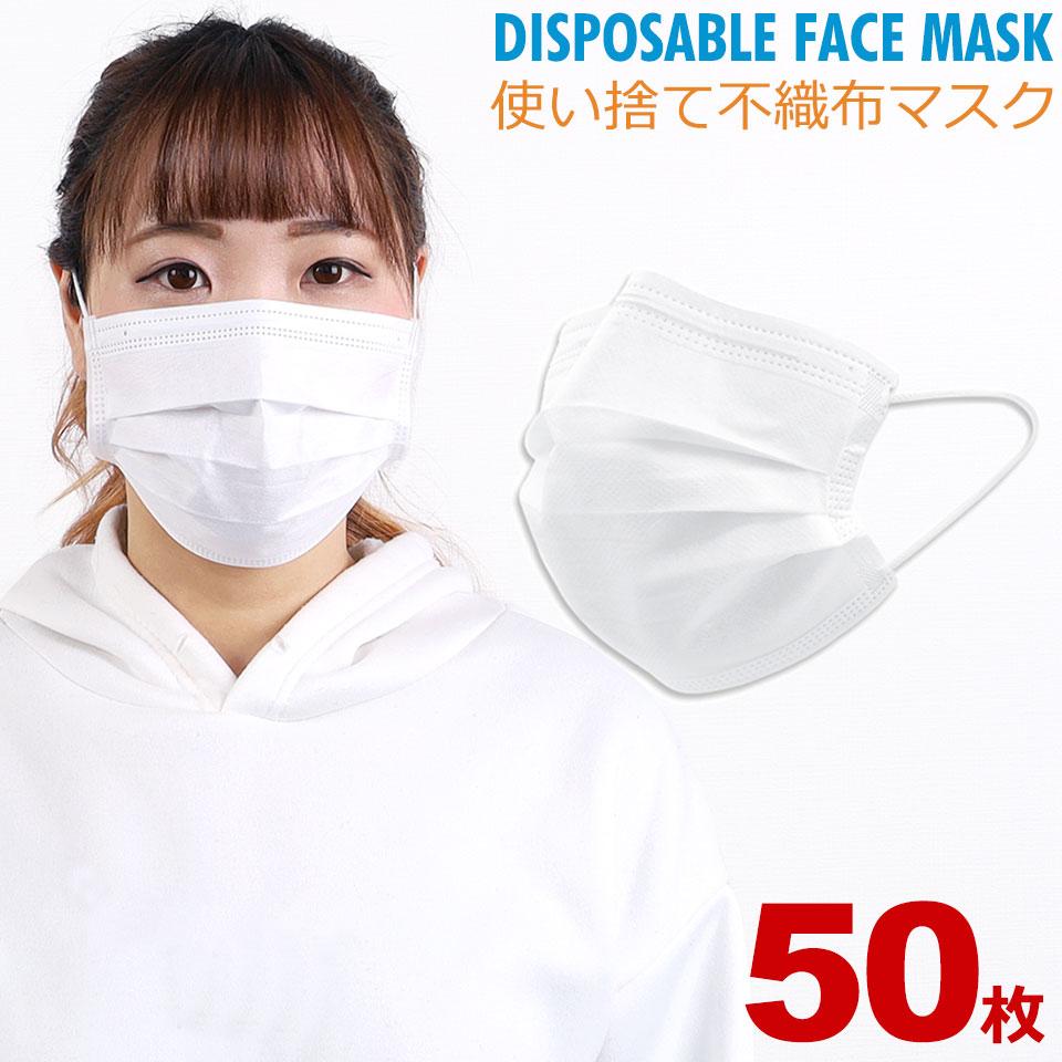 マスク 不織布 不織布マスク 使い捨てマスク