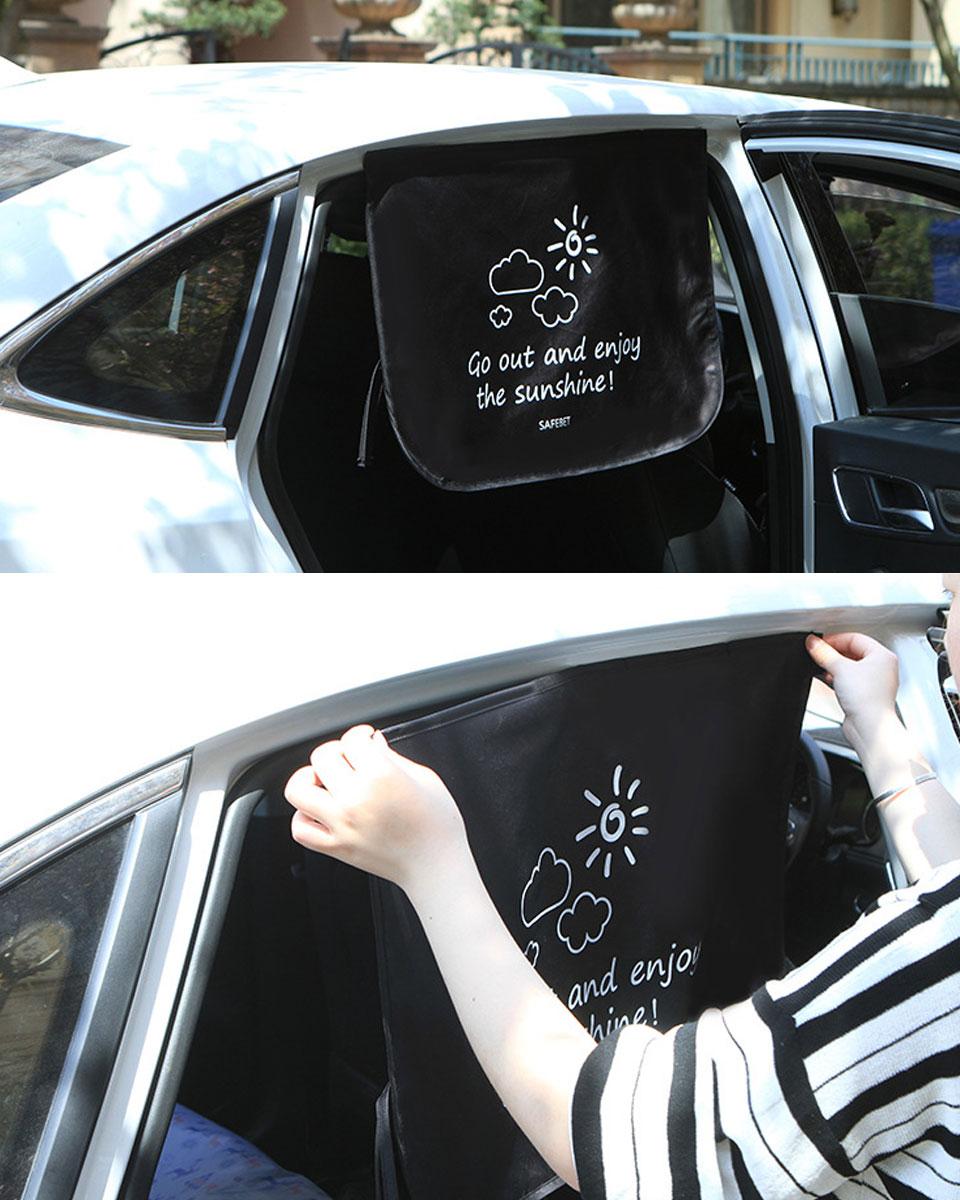 サンシェード 車 かわいい おしゃれ サイド 後部座席 マグネット 遮光 キャンピングカー 車中泊 紫外線対策