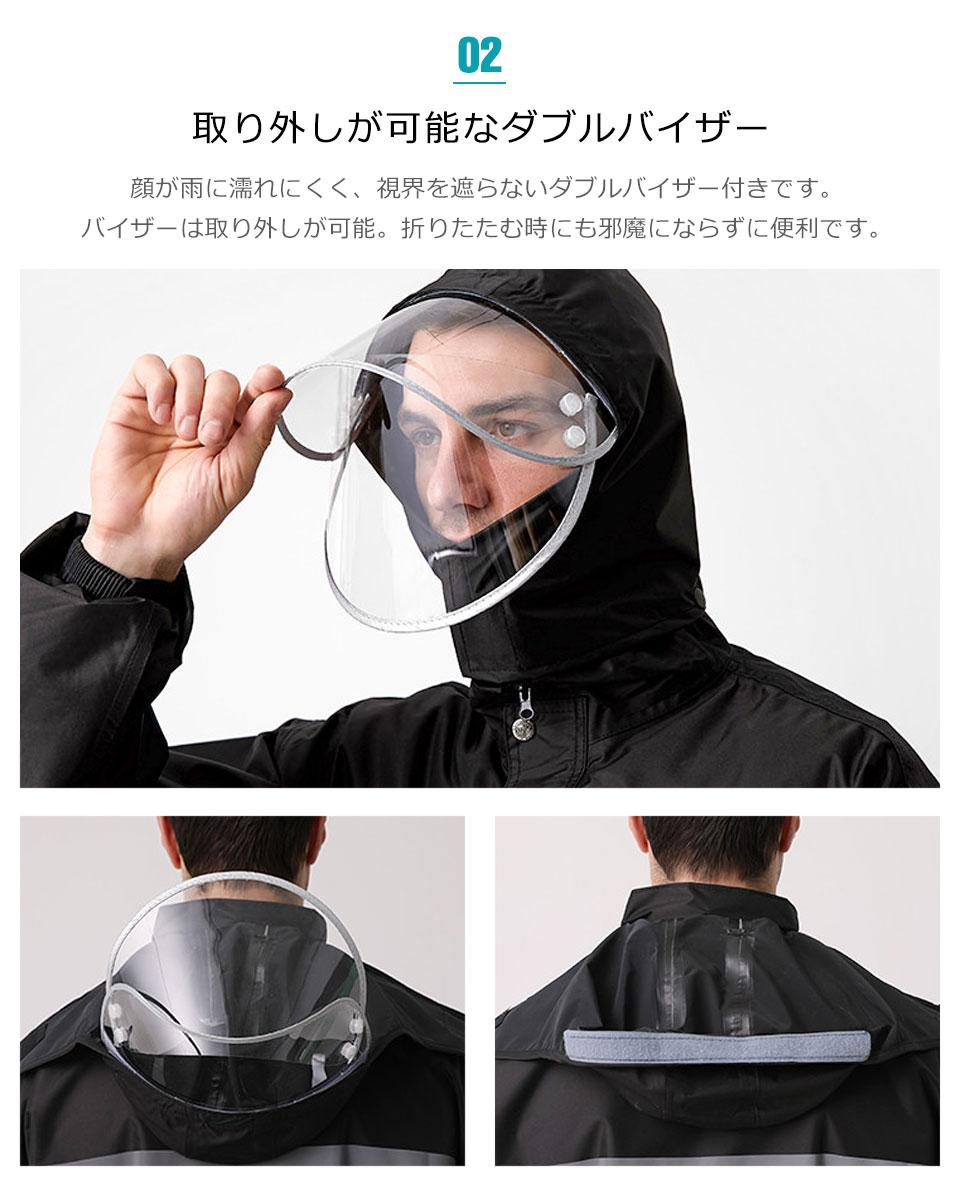 レインウェア 上下 レインコート 自転車 通学 レディース メンズ レインスーツ 合羽 雨合羽 カッパ 雨具
