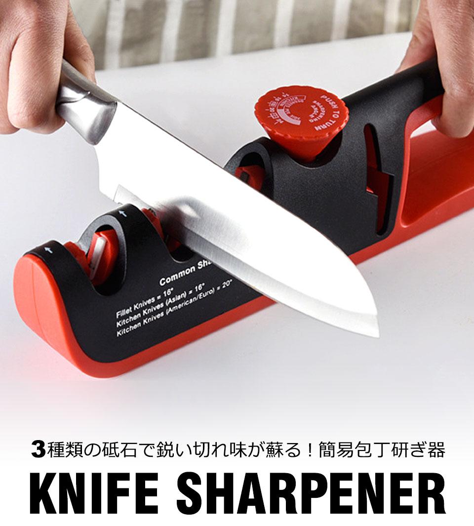 包丁研ぎ器 包丁シャープナー 包丁研ぎ 包丁磨き 砥石 研ぎ石 シャープナー