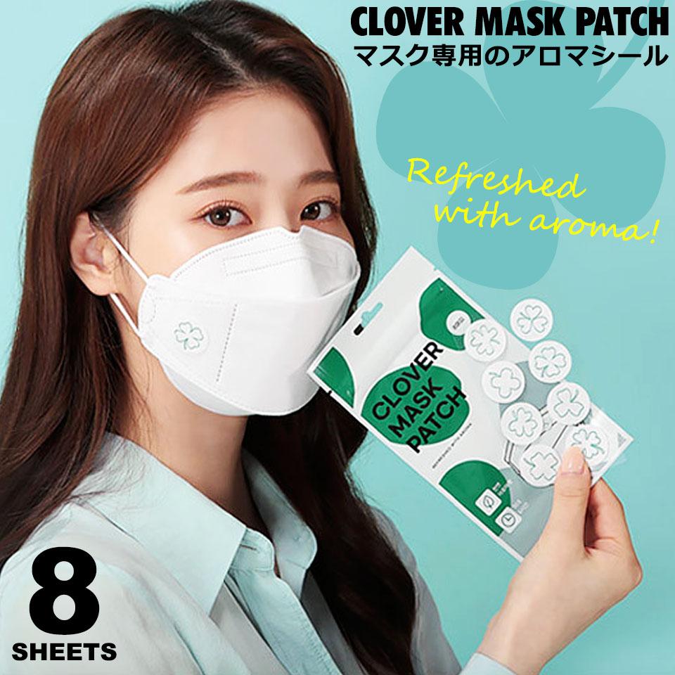 マスク アロマシール シール 香り デコ マスクに貼れるシールアロママスク マスクアロマ アロマシール マスクシール マスク用アロマシール