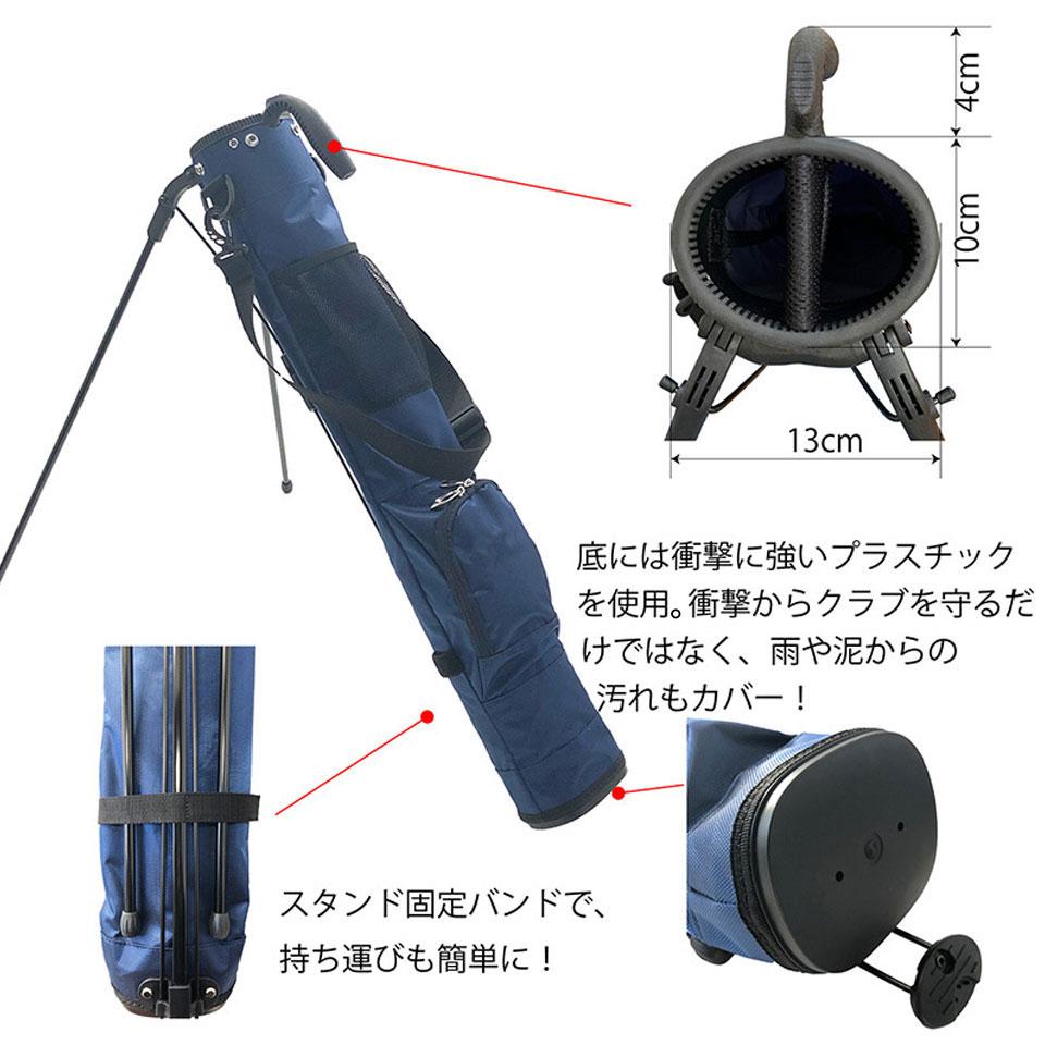 セルフスタンド クラブケース スタンド ゴルフ クラブケース 練習用 メンズ レディース クラブバッグ