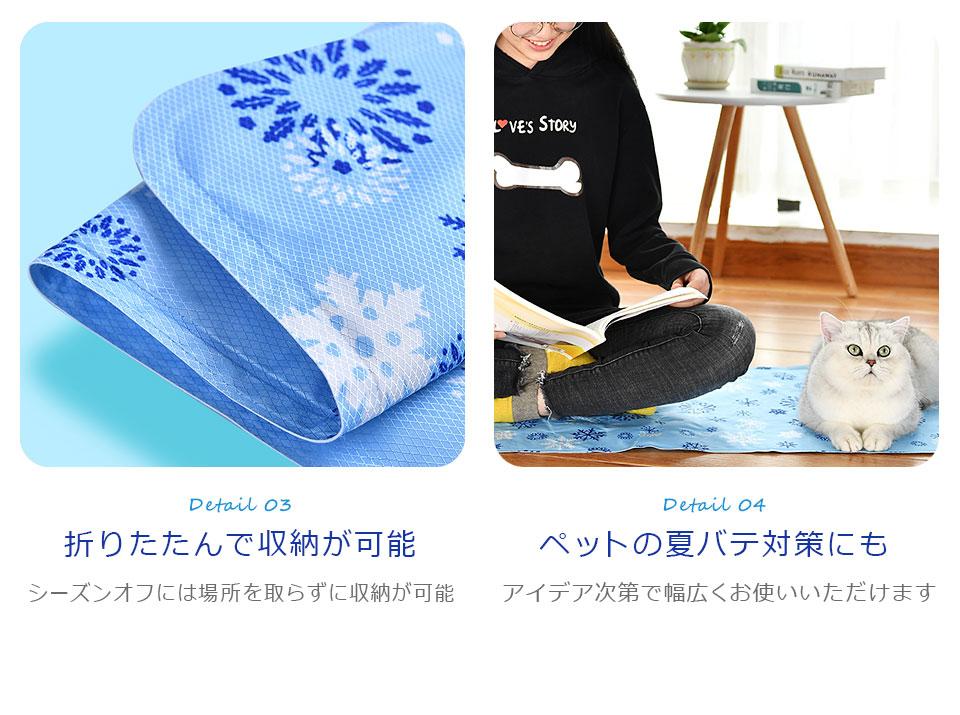 敷きパッド 冷感 シングル ひんやり 接触冷感 冷却マット 冷感敷きパッド 冷感シーツ 接触冷感敷きパッド