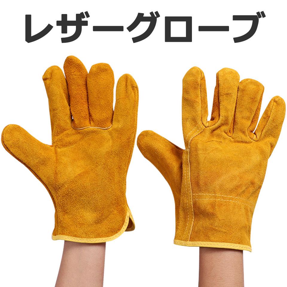 キャンプグローブ 耐熱グローブ 耐熱手袋 キャンプ手袋 革手袋 作業用手袋