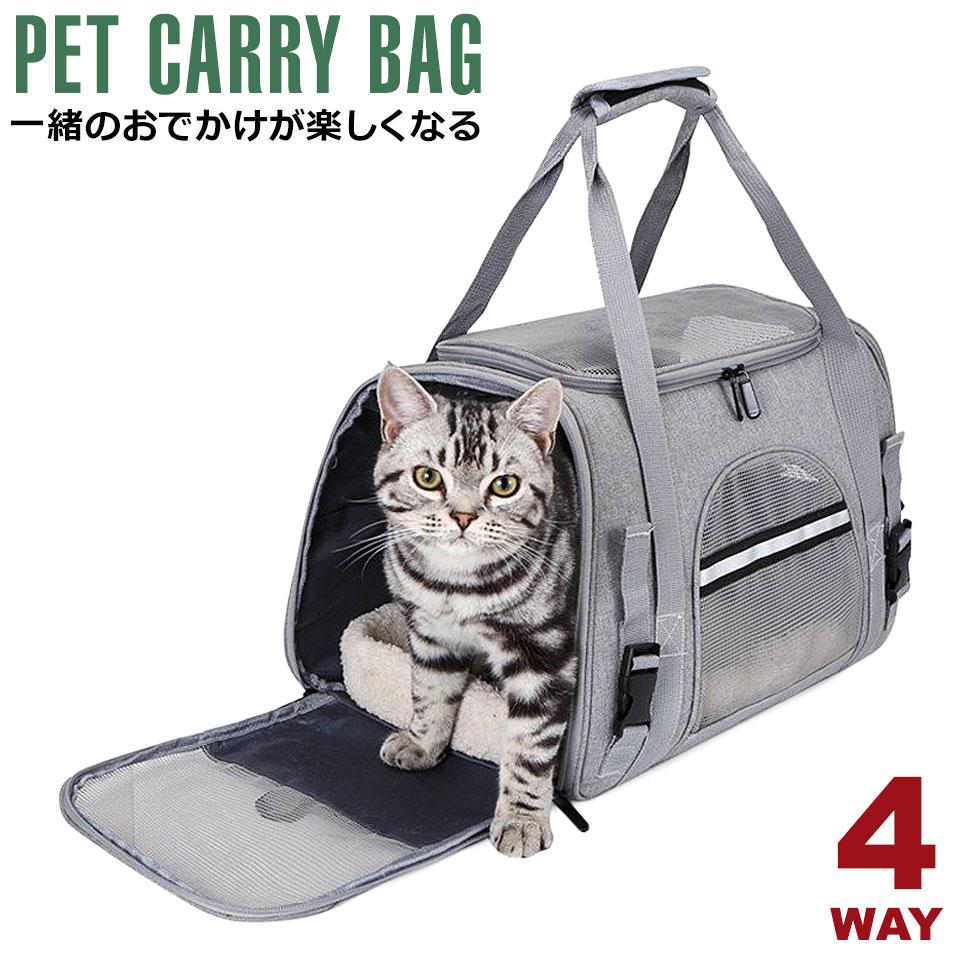 ペットキャリーバッグ ペットバッグ 犬 猫 キャリーバッグ 猫キャリーバッグ 犬キャリーバッグ