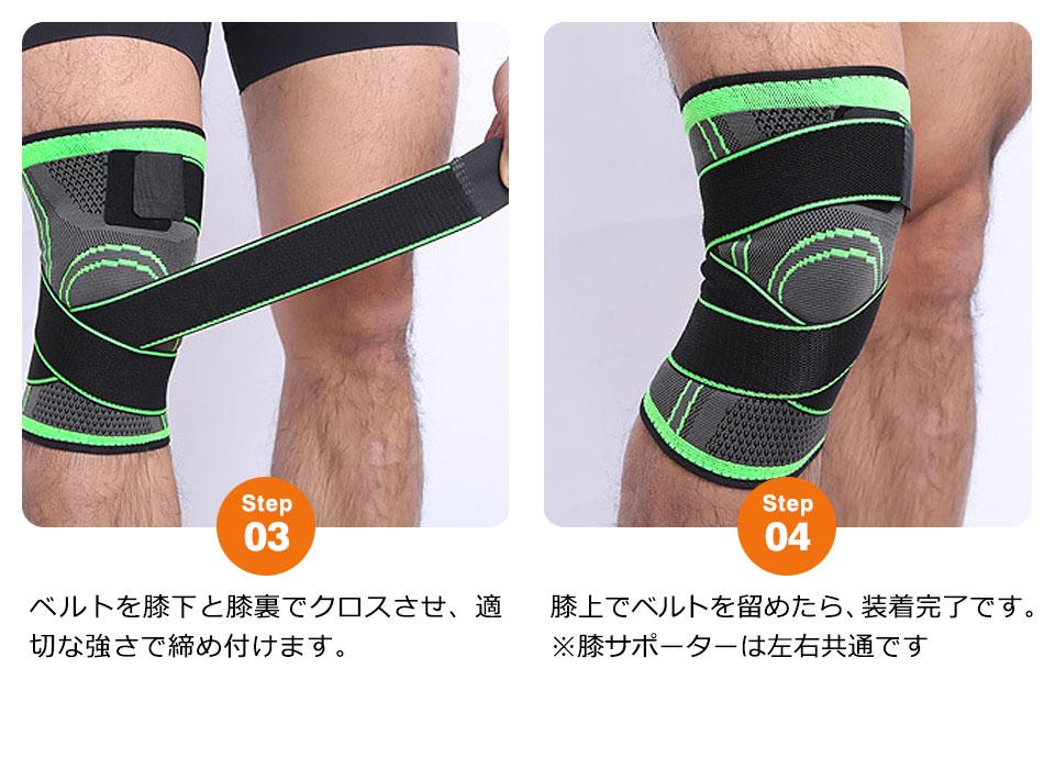 膝 サポーター 大きいサイズ バレー サポーター 膝 ひざ サポーター