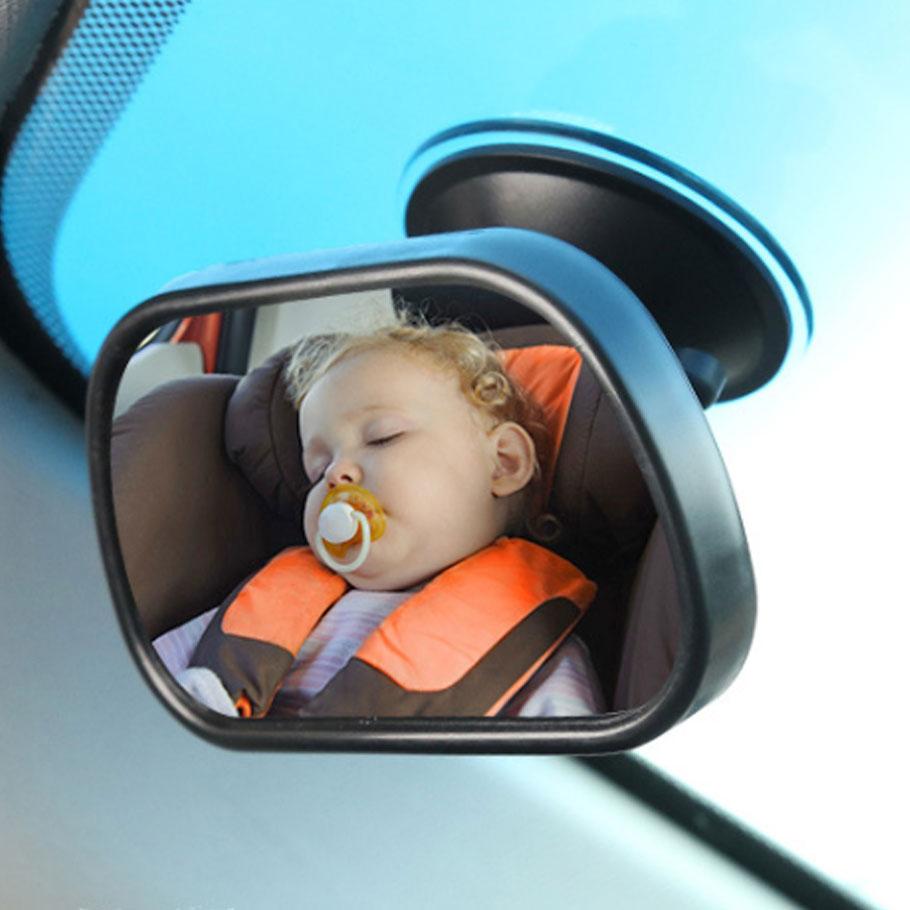 車 ベビーミラー 車用ベビーミラー サポートミニミラー 補助ミラー ベビーセーフティーミラー インサイトミラー チャイルドシート ミラー
