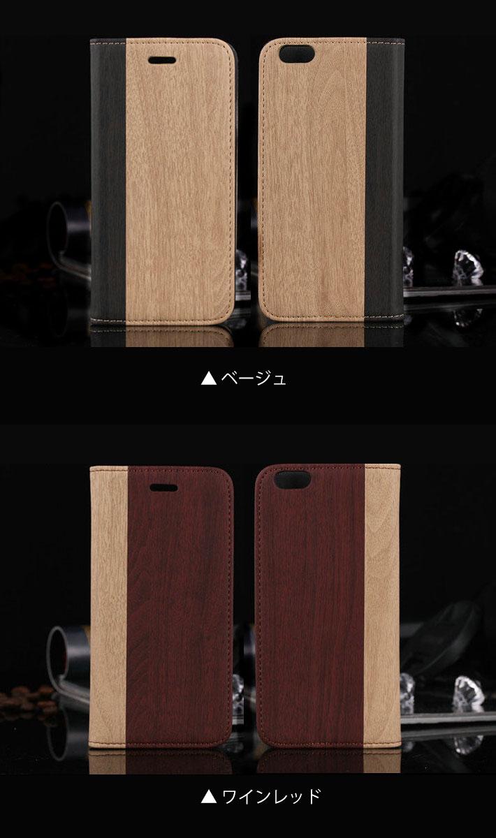 iPhone8 iPhone8Plus ケース iPhone6s Plus 手帳型ケース iPhone7 閉じたまま通話 カード収納