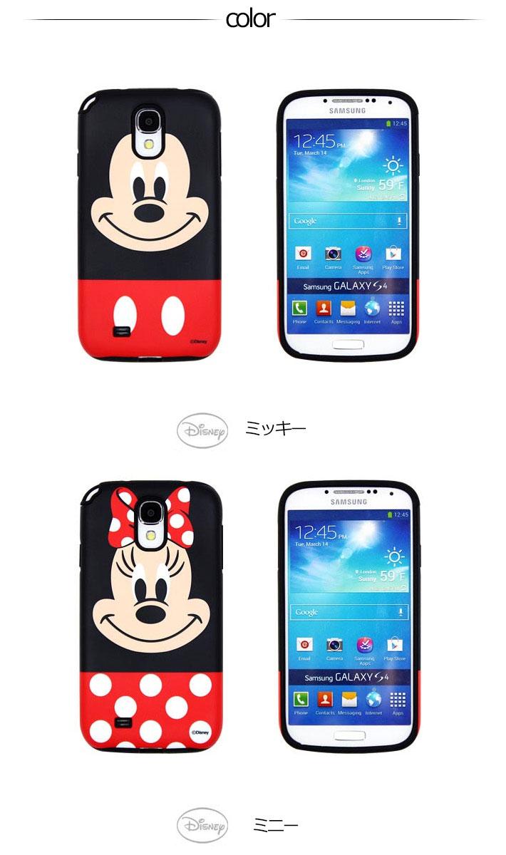 Iphone6 6s 6plus 6splusケース バンパー ディズニーキャラクター 全