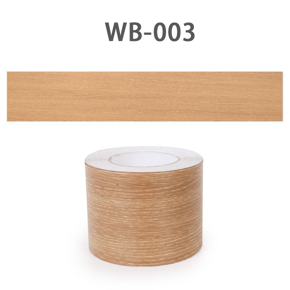 マスキングテープ 幅広 壁紙 トリムボーダー