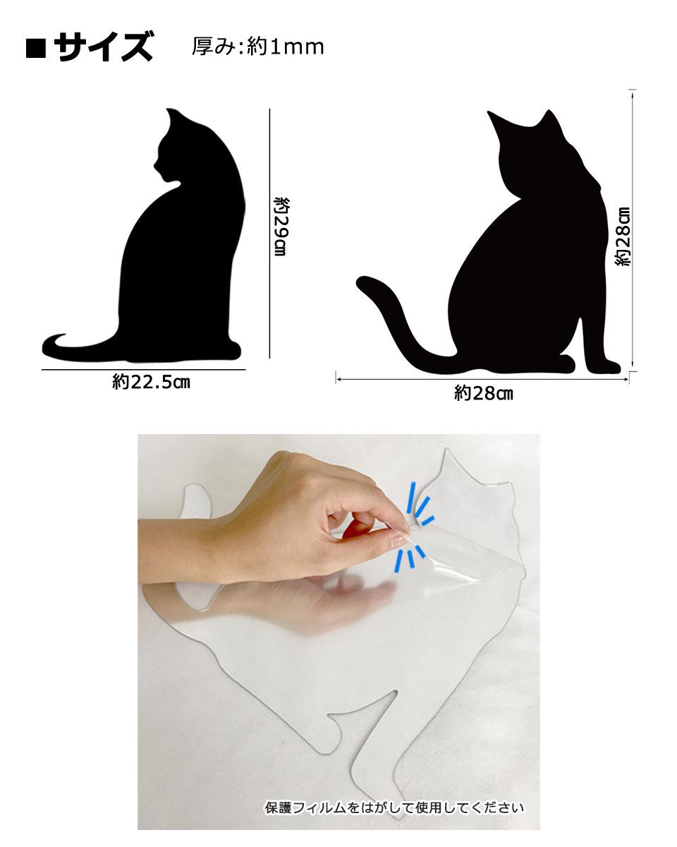 猫型ミラー プラスチック鏡