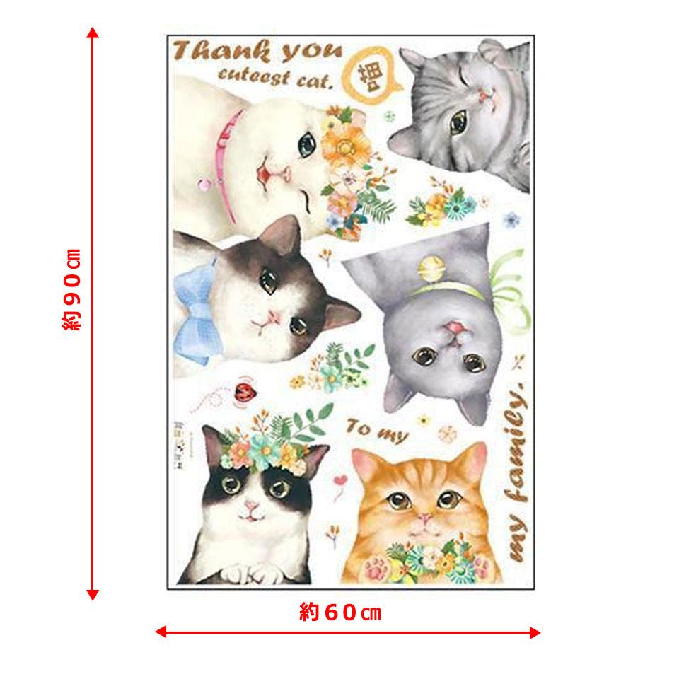 ウォールステッカー 猫 ネコ ねこ 壁紙シール