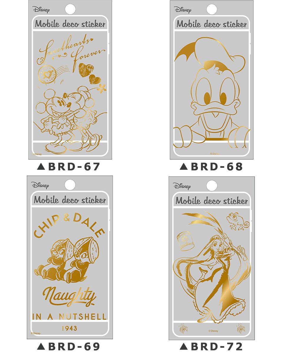 楽天市場 ディズニー Disney スヌーピー かわいい ゴールド