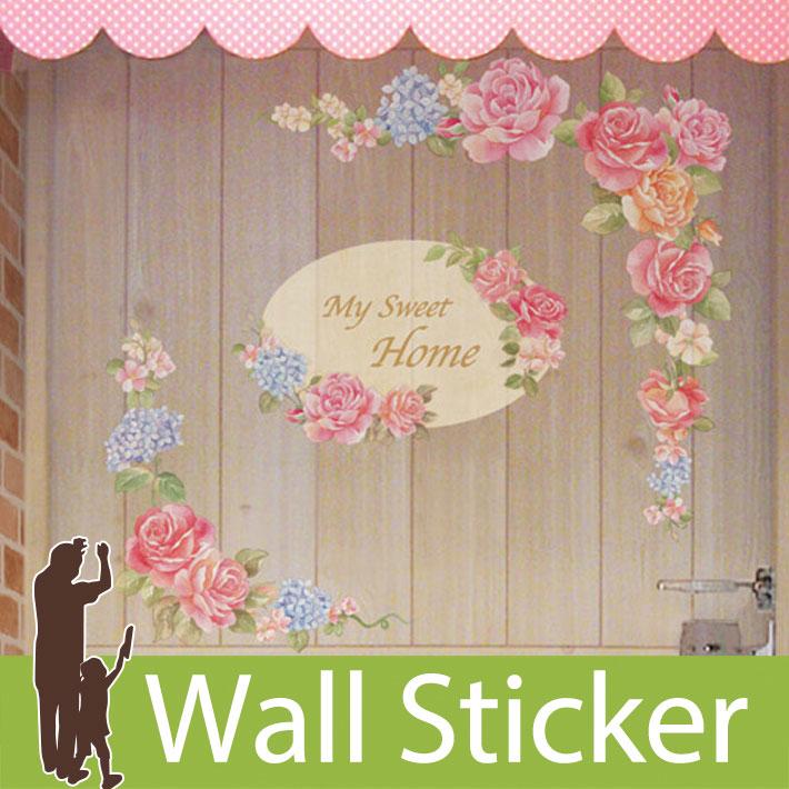 ウォールステッカー 花 壁紙シール