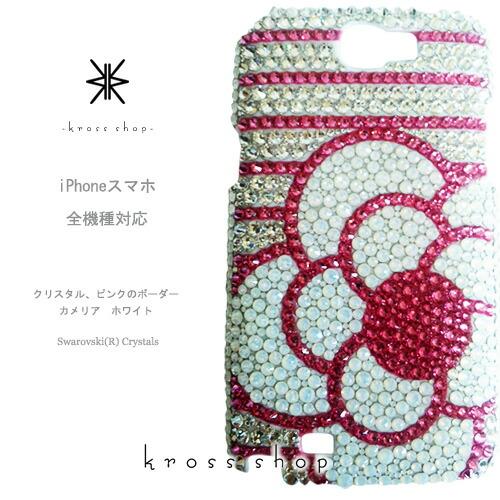 35a2343fae iPhoneX iPhone8 iPhone7 iPhone7 デコケース iPhoneケース デコ PLUS ...
