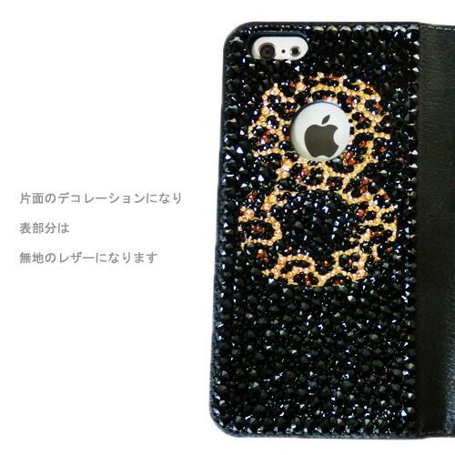 729d4ba373 iPhone6スワロフスキーカバー iPhone6スワロフスキーケース iPhone6スワロフスキーケース レビュー iPhone6S PLUS| iPhone6 ...