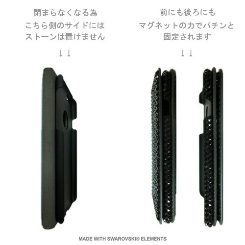 iPhone6手帳型デコ