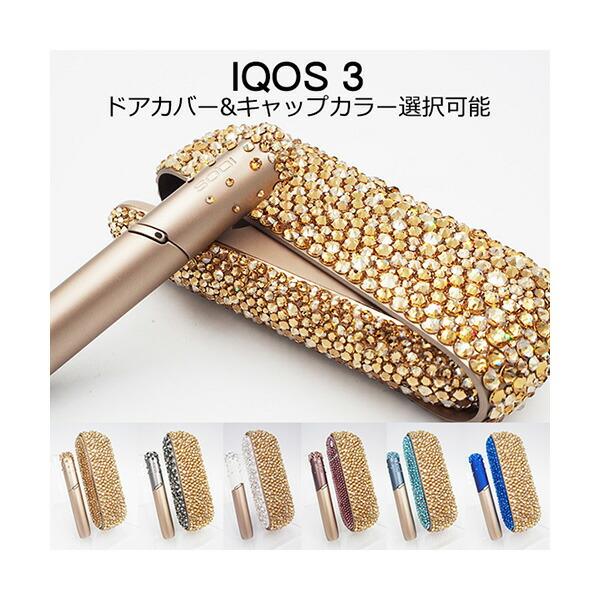IQOS3ゴールド