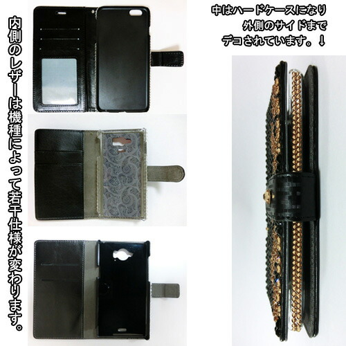 iPhone手帳型スワロフスキーカバー