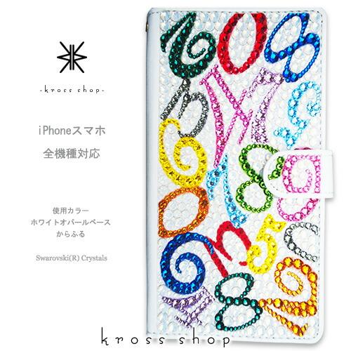 iPhoneスマホ、手帳型スワロフスキーカバー