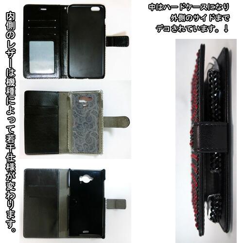 iPhoneスマホ、スワロフスキーカバー