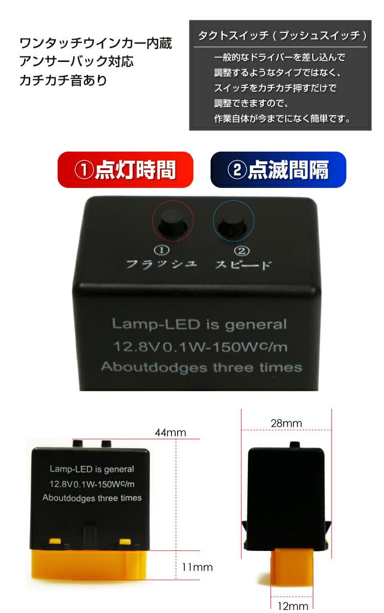 Krosslink Blinker Relay 6 Pin Honda Led Haifa Protection 12 V 5 Universal Volt Product Name